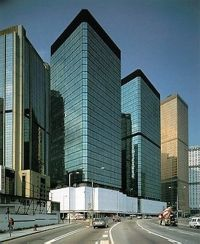 Hong Kong - Admiralty Centre