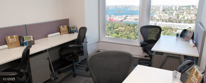 Flexible Office Sydney - Aurora Place, Philip Street